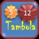 Tambola by Bhanu Sinha
