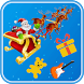 Santa's Christmas Gifts by iWallpapers