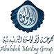 Abululwh Mailing Group by REVIVAL