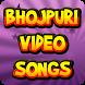 Bhojpuri Video Songs - Bhojpuri Video Gana HD by NX Entertainment Studio