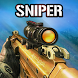 Ultimate Elite Sniper Shooter: Free FPS Games 2k18 by Games Track