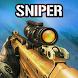 Ultimate Elite Sniper Shooter: Free FPS Games 2k18 by Games Track