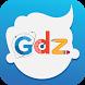 ГДЗ: мой решебник
