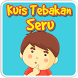 Kuis Tebak Gambar Seru Terbaru by Mobile Creative Developers