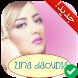 جديد أغاني زينة الداودية 2018 Zina Daoudia