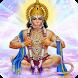 Hanuman Mantra by Vajrakaya Studios