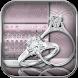 Diamond Ring Keyboard Theme by Mobile Premium Themes