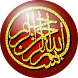 Quran Terjemah Translations by Lorena LTD
