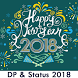 New Year DP, Wishes, GIF & Status Collection by Dax Vaghasiya