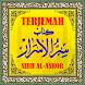 Sirrul Asrar by cakMad