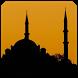 صور دينيه و خلفيات اسلامية by kerbalapp