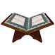 Quran Malayalam: Read & Listen by RedZoc Solutions Private Limited