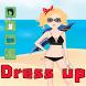 Dress Up Pretty Girl by Veevie DevTeam