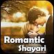 Romantic Shayari by Nextech Dev