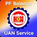 PF Balance, Passbook, Claim Status,KYC,UAN service by Aadhar Yojana