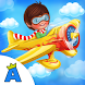 My Tiny Airport Tour by AIS Games