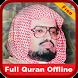 Full Quran Offline Ali Jaber by KareemTKB