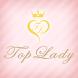 エステ・ダイエット キレイの専門店【TOP LADY】 by solution02