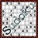 Sudoku by Carlo Lollo