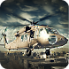 Gunship Battle: Helicopter Sim by Duykan BAKAY