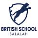 British School Salalah by Jigsaw School Apps