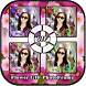 Gif Flower Photo Frame 2018 & GIF Maker by New Media Store