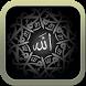 Murotal Al Quran 30 Juzz