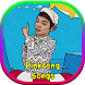 Fong Baby Shark Songs