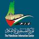 المركز الفلسطيني للإعلام by Palinfo
