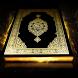 Священный Коран на русском by SashaKlesha