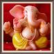 ganpati stotra marathi by ting ting tiding apps