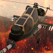 ATAK Helicopter Assault Combat by HAN STUDIOS