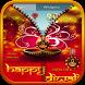 Shub Diwali Zipper Lock Screen by Apps Hunt