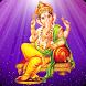 Ganesh Ringtones by Nilkanth Apps