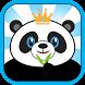 Slap Panda - kungfu training by 어머나게임즈