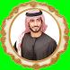 Murotal Al Quran Muhammad Thaha Al Junayd by Edudev Kids