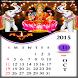 Lakshmi Devi Diwali Calendar by Apps Hunt