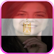 Flag Egypt Profile Picture by Top Free of the Apps