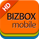 BIZBOX mobile HD by DuzonBizon