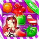 Matching 3 : Jelly Games by Henry Mobile
