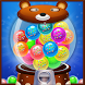Gumball Bubble Gum Candy Maker by himanshu shah
