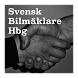 Svensk Bilmäklare HBG by Bilweb AB