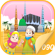 Hafiz Series : Al Balad by Salman and Sofia
