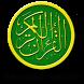 Al Quran Melayu Audio Offline by Detarp Creative
