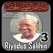 Riyadus Salihin - Jaafar Mahmud MP3 Part 2 Offline by uyaapps