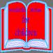 stories for children by prince elbett