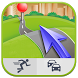 GPS Destination Route Finder by Track Tools Location