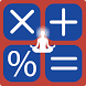 MathsApp - Vedic Math Tricks by Meritshine