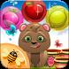 Fruit Bubble Shooter Deluxe by taksina4best