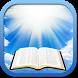 Spanish Holy Bible by vdru